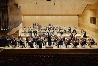 Auftritt der Jungen Philharmonie.